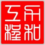 力和工程服务(苏州)有限公司