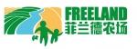 长江联合农业科技(常熟)有限公司