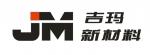 江苏吉玛新材料科技有限公司