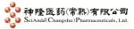 神隆医药(常熟)有限公司