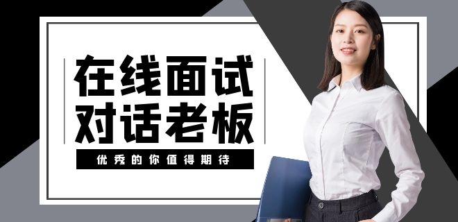 2014年12月28日周日综合性招聘曁2014退伍士兵专场招