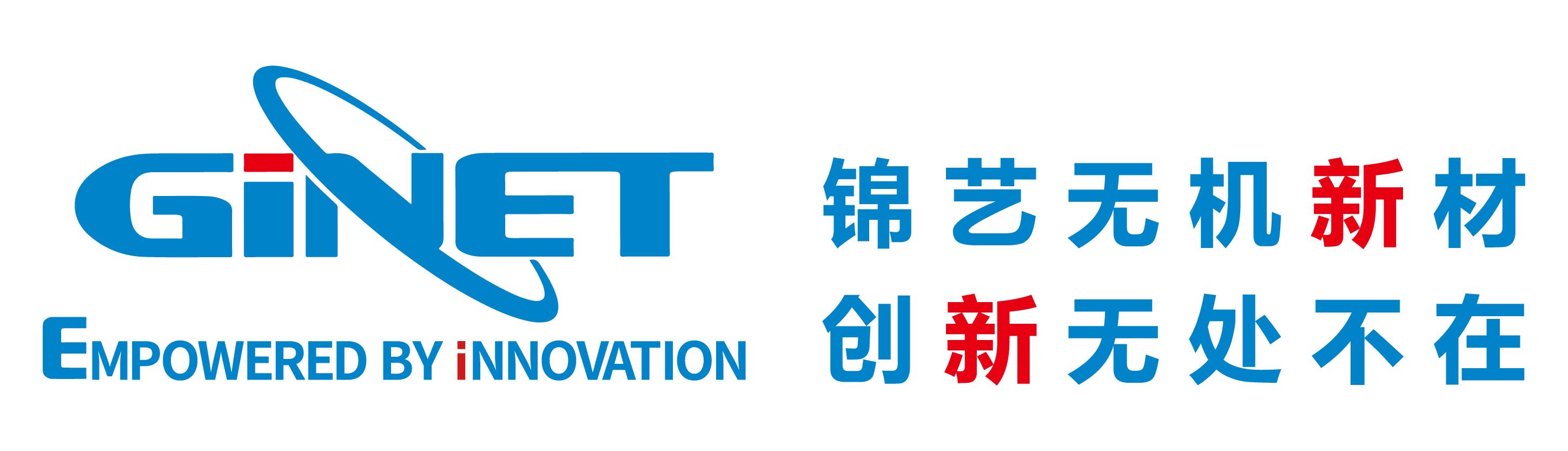 苏州锦艺新材料科技有限公司