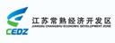 江苏常熟经济开发区